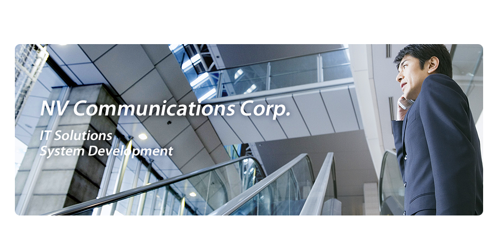 NV Communications Corp. IT Solutions System Development